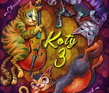 Niedzielne Poranki Teatralne – Koty Trzy. Ząbkowice