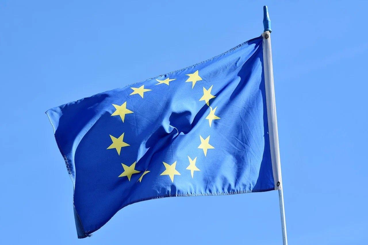 Unia Europejska - quiz
