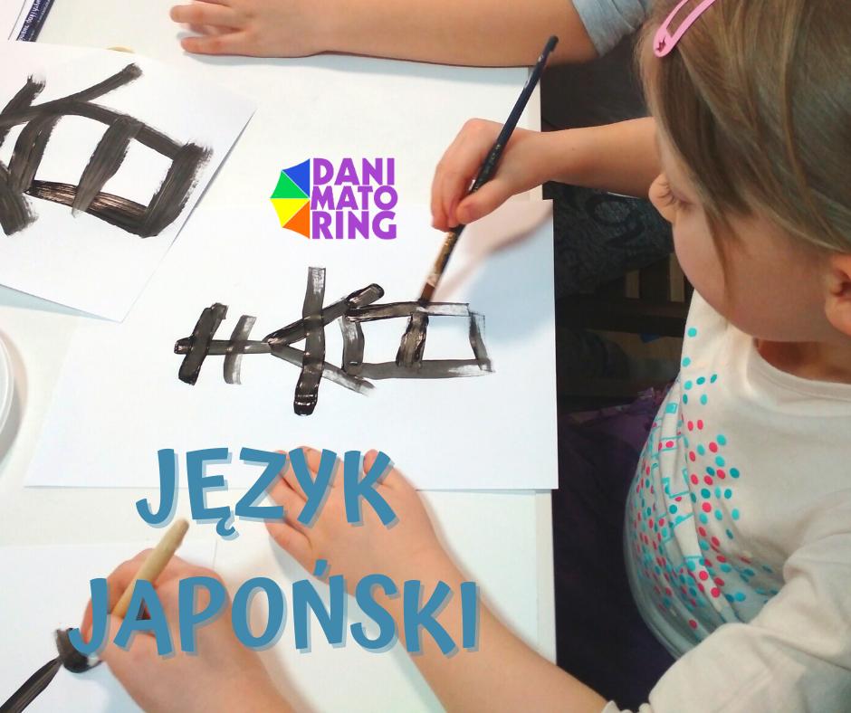 Nauka języka japońskiego dla dzieci