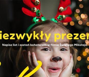 Portal Łódź