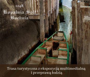 Trasa turystyczna z ekspozycją multimedialną i przeprawą łodzią