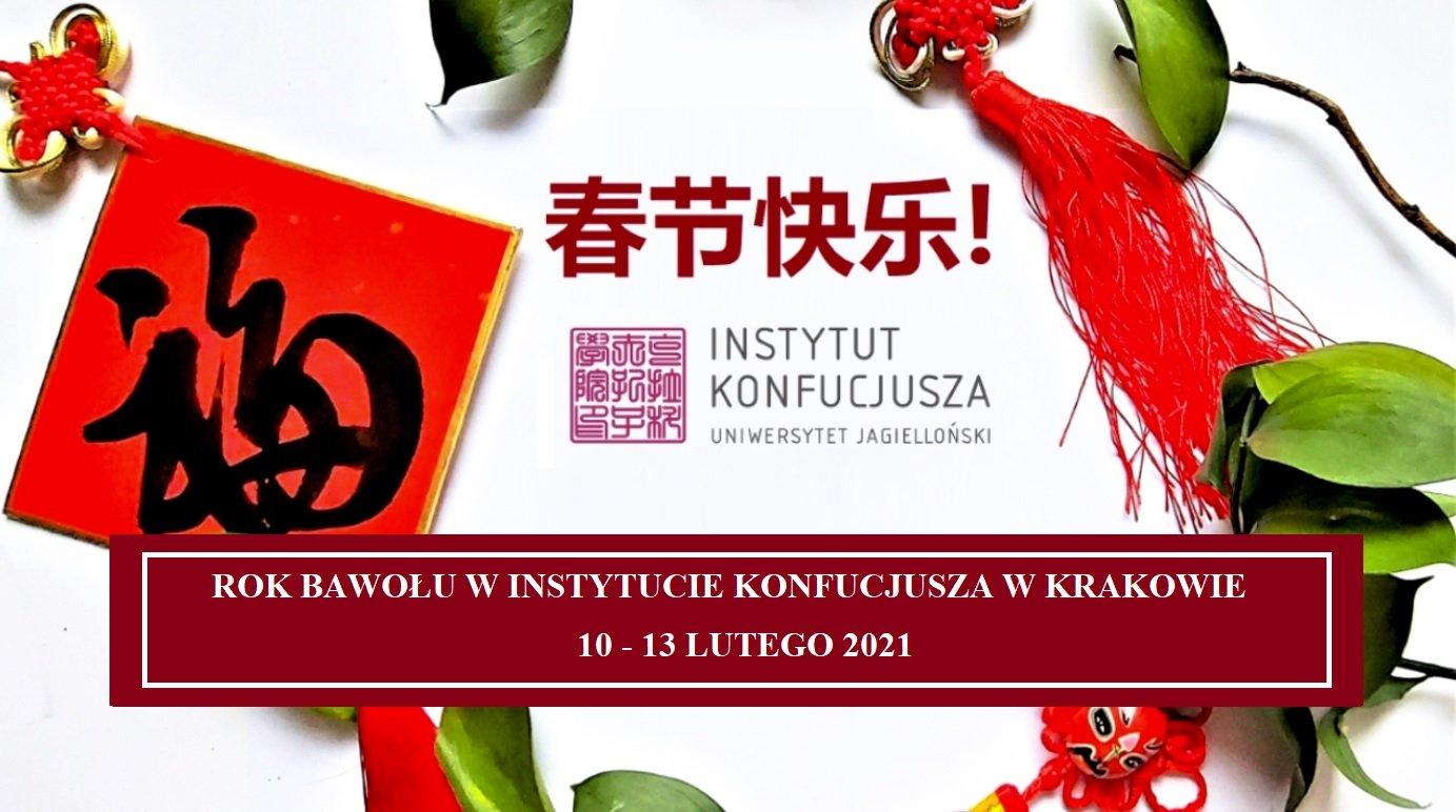 Rok Bawołu w Instytucie Konfucjusza w Krakowie