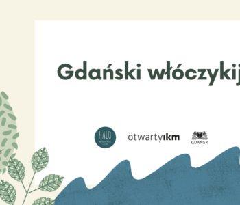 Projekt dzieci i rodzin: Gdański włóczykij