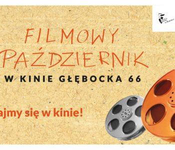 Kino Głębocka 66