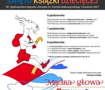 Mądra głowa – 28. Ogólnopolska Nagroda Literacka im. Kornela Makuszyńskiego