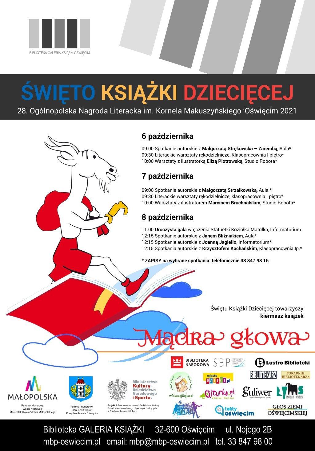 Mądra głowa - 28. Ogólnopolska Nagroda Literacka im. Kornela Makuszyńskiego