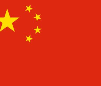 quiz wiedzy test geograficzny miasta państwa europa przyroda geografia nauka zabawa china chińska republika ludowa pekin flaga