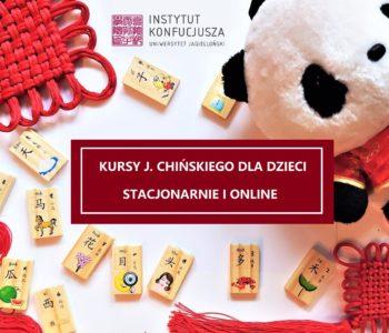 Chiński dla dzieci i młodzieży jesienią